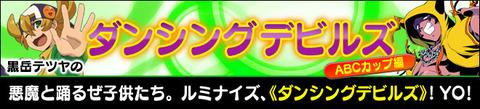 arecipe_tetsuya01