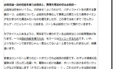 SnapCrab_NoName_2015-12-23_19-43-52_No-00