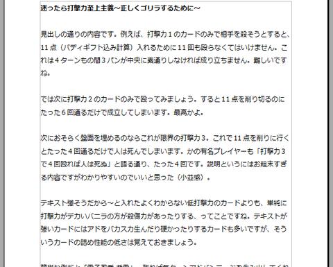 SnapCrab_NoName_2015-12-23_19-43-26_No-00