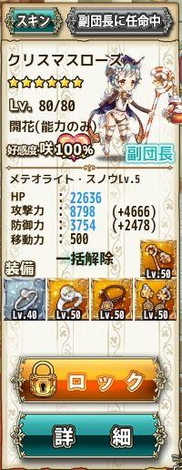 20170906035320