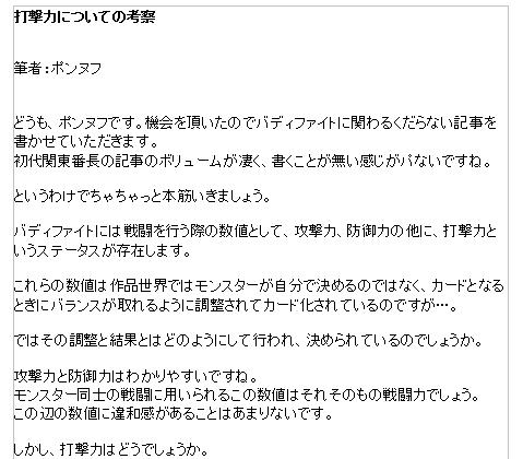 SnapCrab_NoName_2015-12-23_19-44-27_No-00