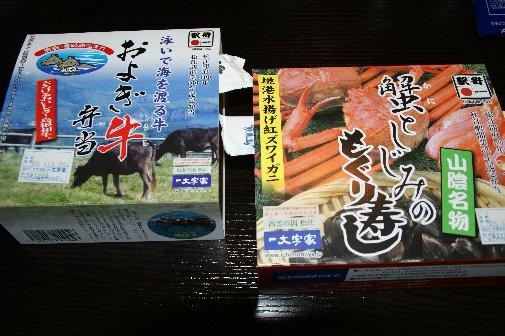 shimane1015