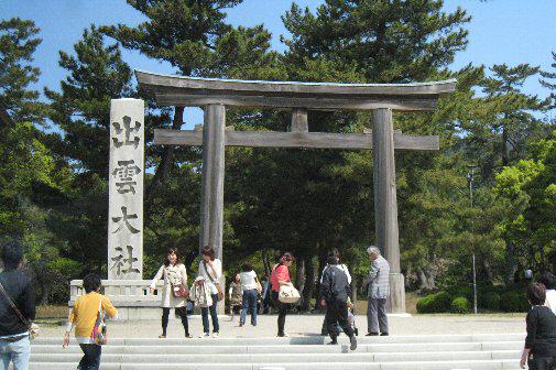 shimane2002