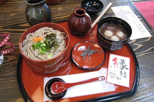shimane2011