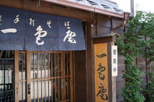 shimane1012