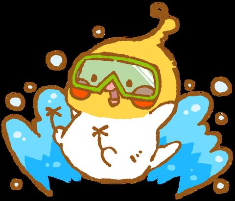 【フリー素材】バシャーン!オカメインコ