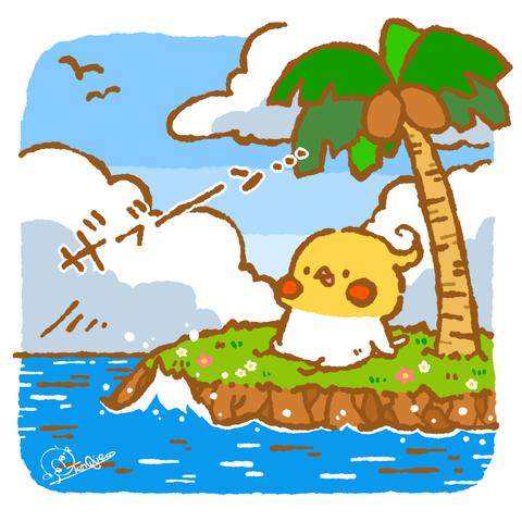 南の島でバカンス(どころじゃない)