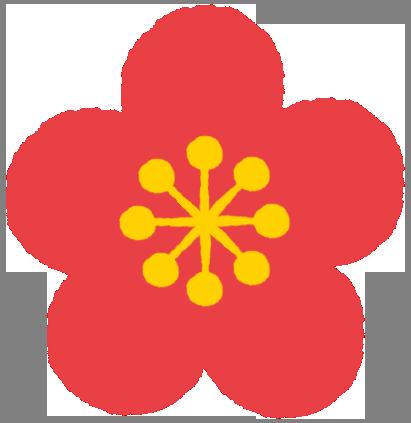 【フリー素材】梅の花
