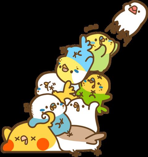 【フリー素材】インコタワー
