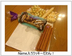puripuriさんからのプレゼント