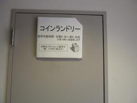 P1080015