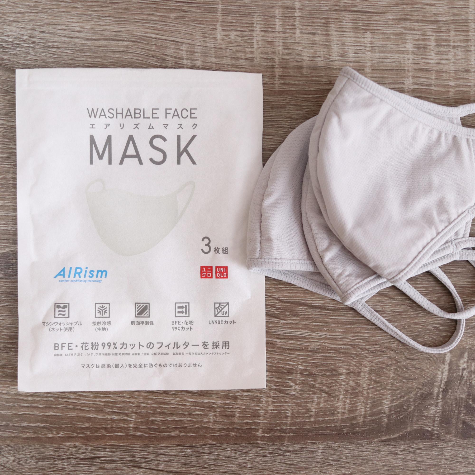 息苦しい エア リズム マスク