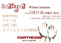 2019.0321.earthdom-mini