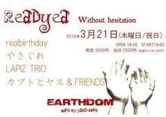 2019.0321.earthdom-mini