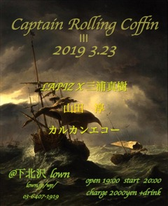 captain Rolling Coffin III web