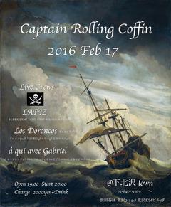 Captain Rolling Coffin 2:17 �ե饤�䡼