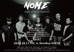 1011_NoME