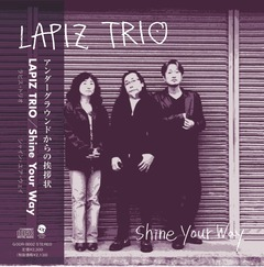 LAPIZ TRIO CD ジャケ