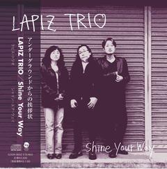 LAPIZ TRIO CD ジャケ