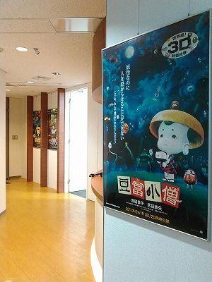 office_shibuya_02
