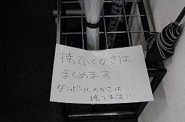 iten_shibuya_02
