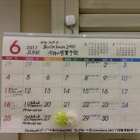 20170611_01