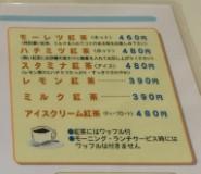 orangepeco_menu