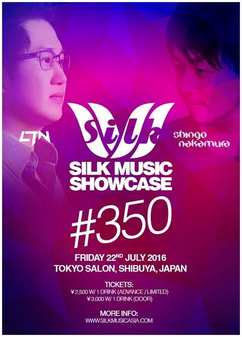 silkmusicshowcase#350