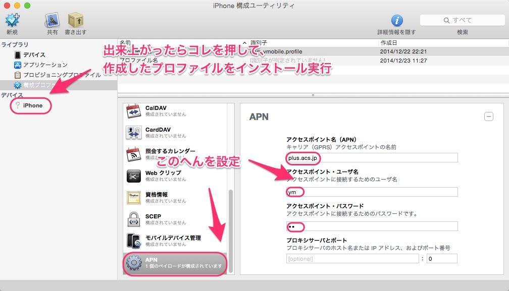 iPhone_�����桼�ƥ���ƥ�