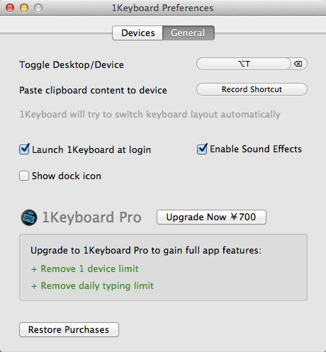 1Keyboard_Preferences