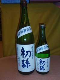 hatumago