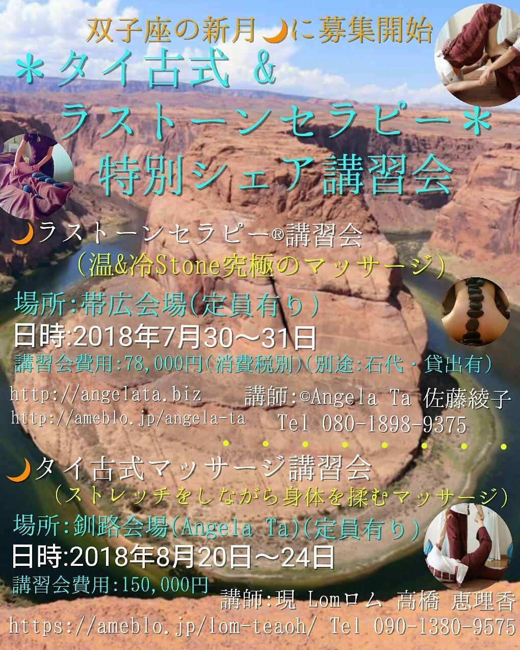 IMG_20180614_200438_587