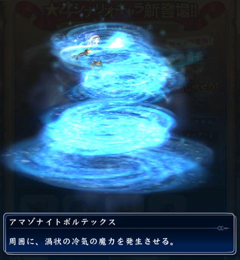 【追憶の青攻略】マジシャンだと塔はくっそキツイなwww