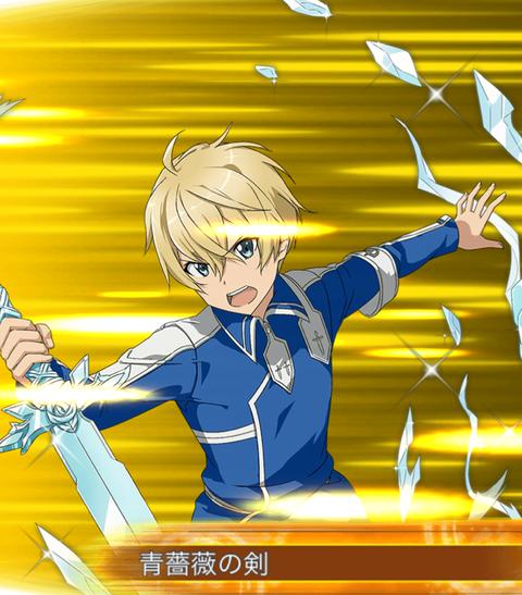 【天賦の才】ユージオ 青薔薇の剣
