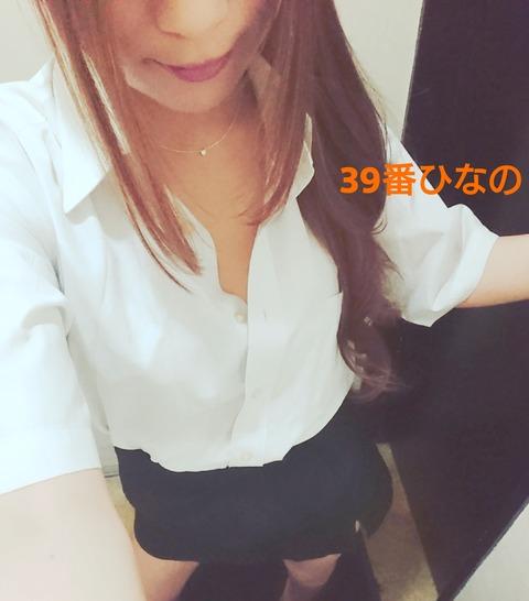 93f89194.jpg