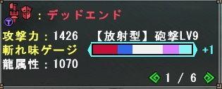 mhf_20160923_092140_584