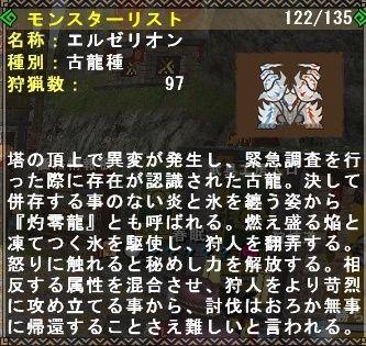 mhf_20170721_202151_473