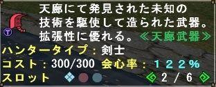 mhf_20160413_091507_927