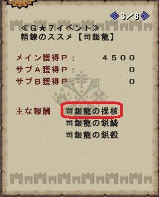 mhf_20161102_171221_898