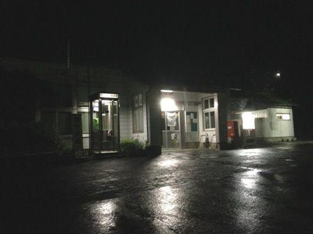 旧夜宮守駅