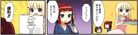 009-006