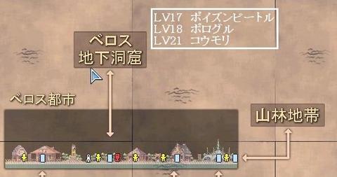 LV15-18