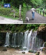 10/08/13 軽井沢の旅:白糸の滝にて(1)