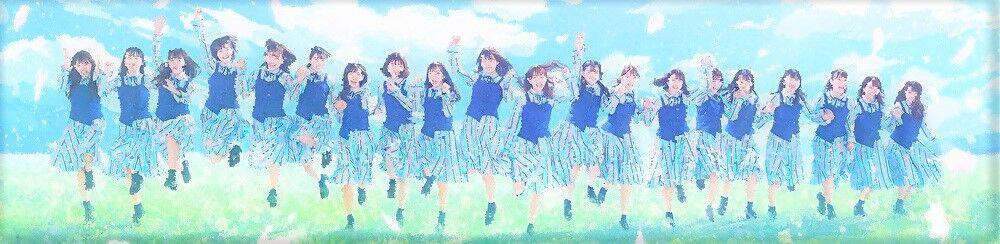日向坂46まとめラテ イメージ画像