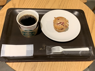 スターバックスコーヒーTSUTAYA相鉄ライフ三ツ境店