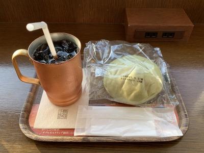 上島珈琲店横浜センター北店