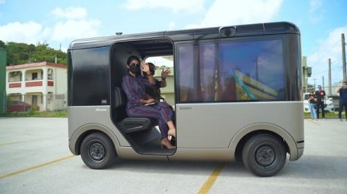 Sociable Cart「SC-1」