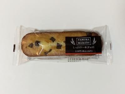 ファミマベーカリー しっとりケーキ(チョコ)