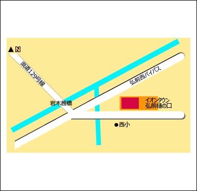 ドコモショップイオンタウン弘前樋の口店