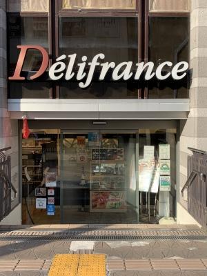 デリフランス町田店2
